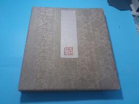 清末民国,海外回流,满州国次长新京市长于静远,有收藏章,魏碑精品《张猛龙碑》品好一巨册绫装锦裱。品好一册全。