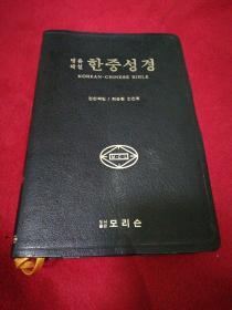 韩文书  见书影