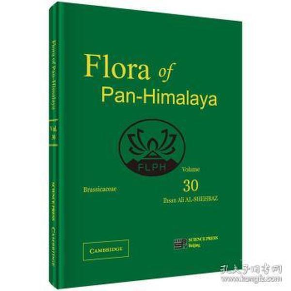 9787030466273 Flora of pan-himalays:volume 30:Brassicaceae I