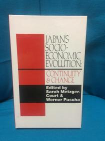 Japan's Socio-Ecomomic Evolution:Continuity and Change【日本的社会经济革命:连续性和变革】