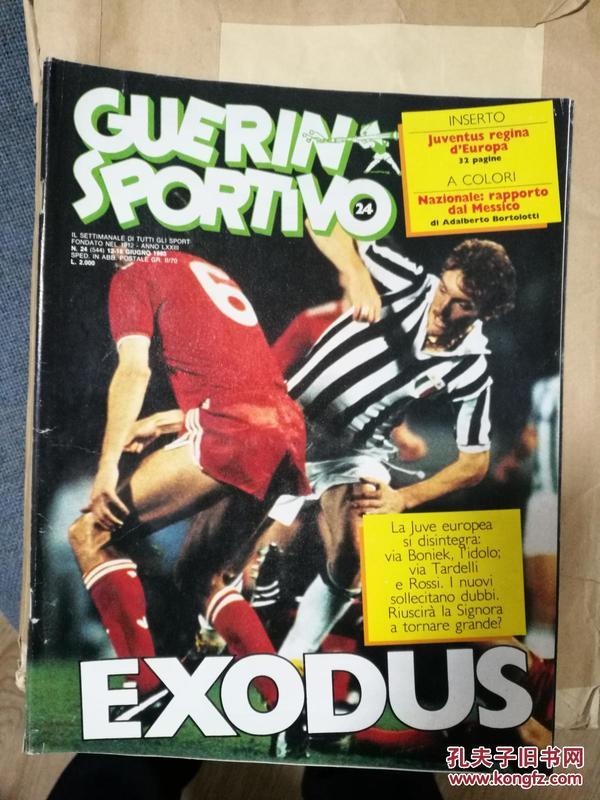 意大利体育战报85。24