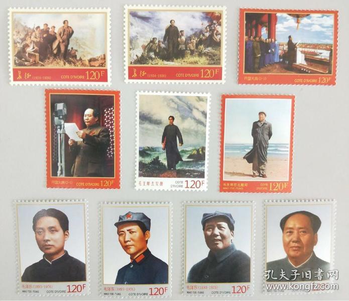 """【保真】外国邮票、科特迪瓦发行外国邮票共10枚! 科特迪瓦2013年发行,主权国家发行,票面没有""""中国邮政""""字样,面值为科特迪瓦币面值,请知悉!介意勿拍! 邮票保真,支持世界上主要邮票目录查询,可以作为永久收藏!此套保真支持鉴定,又有面值,收藏和欣赏的角度都高。。"""