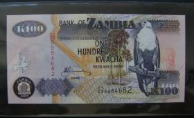 外国纸币一张