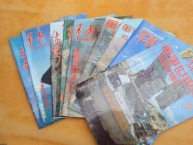 军事世界画刊 (9本合售,16开) 《011》