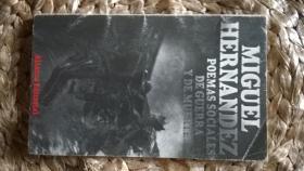Poemas sociales, de guerra y de muerte((西班牙著名诗人 Miguel Hernandez诗选)