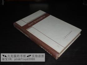 症状鉴别诊断学 (1961年)