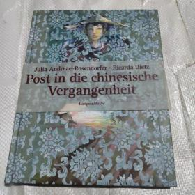Post in die chinesische Vergangenheit  在过去的中国邮政 德文原版