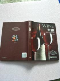 奢华传奇系列·红酒:流经岁月的奢华诱惑【实物图片】