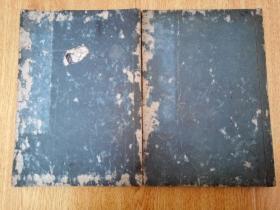 日本文化三年(1806年)刻印《古方便览》两册全,书内收录中医古方175个书末附双色木版腹候图16幅