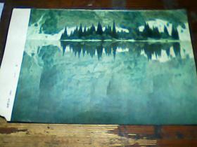 杂志画页16开 湖 背面 绿叶之声  雪原谱东山魁夷