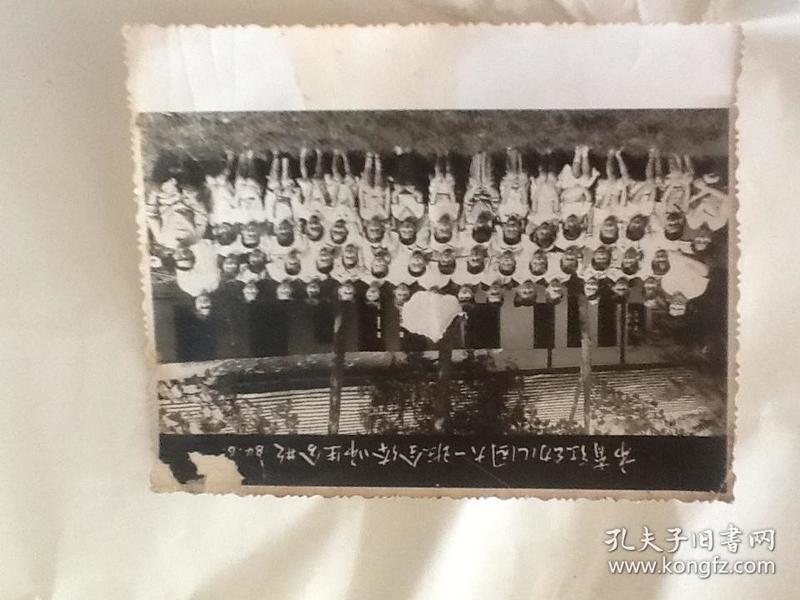 市育红幼儿园大一班全体师生合影1984.6(包邮