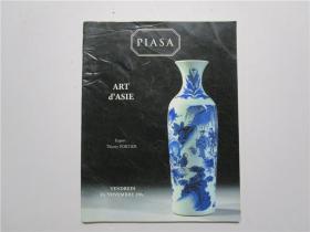 法国巴黎 PIASA 2006年秋季拍卖会 ART DASIE 亚洲艺术品 拍卖图录