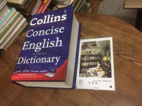 英文原版 Collins Concise English Dictionary  ( in colour)  柯林斯简明英语词典 【存于溪木素年书店】
