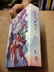 仙剑奇侠传五 前传 (2张光盘,1册游戏说明书)详见图  原盒装