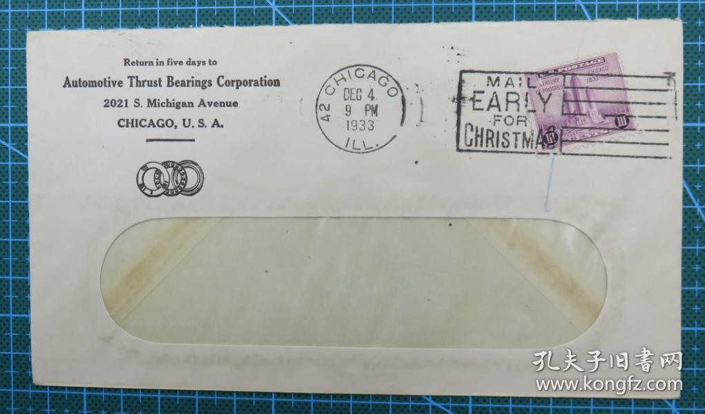 1933年12月4日美国(芝加哥)实寄封贴早期邮票1枚