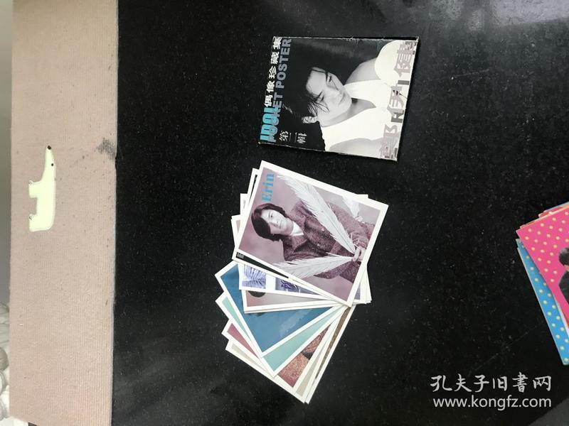 偶像珍藏集第二辑 郑伊健 明信片 10张