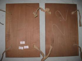 书夹板一对 完整漂亮 长26.6cm宽16.6cm    60号