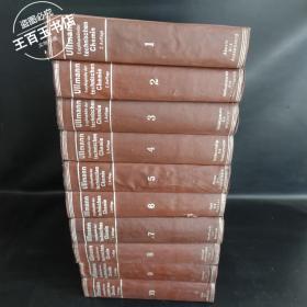 工业化学百科全书Enzyklopädie der technischen chemie(1-10)11册合售 德文