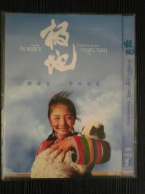 2D9 极地 导演: 程工 2碟 版本配置:6区高清版+官方中文字幕+花絮