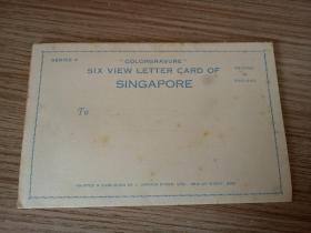 民国英国发行《新加坡》明信片联体六张一套全