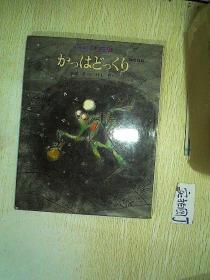 外文书一本(编号A04.).