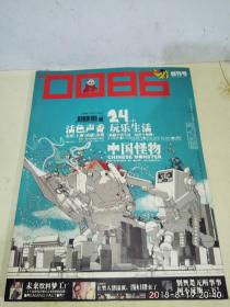 0086   2007年  创刊号