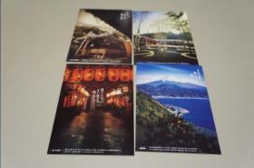 明信片4张      静冈观光出版