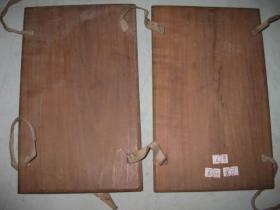 书夹板一对 完整漂亮 长27.4cm宽17cm   67号