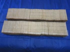 匠尤★康熙五十年序《佩文韵府》线装199册一套全,完整无缺册大全套,竹纸,长21.2厘米宽13.6厘米,木刻本,品相一般。