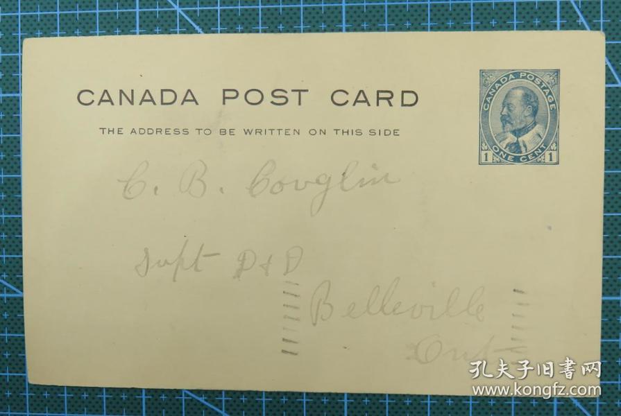 """1900年左右加拿大""""1分""""邮资实寄明信片"""