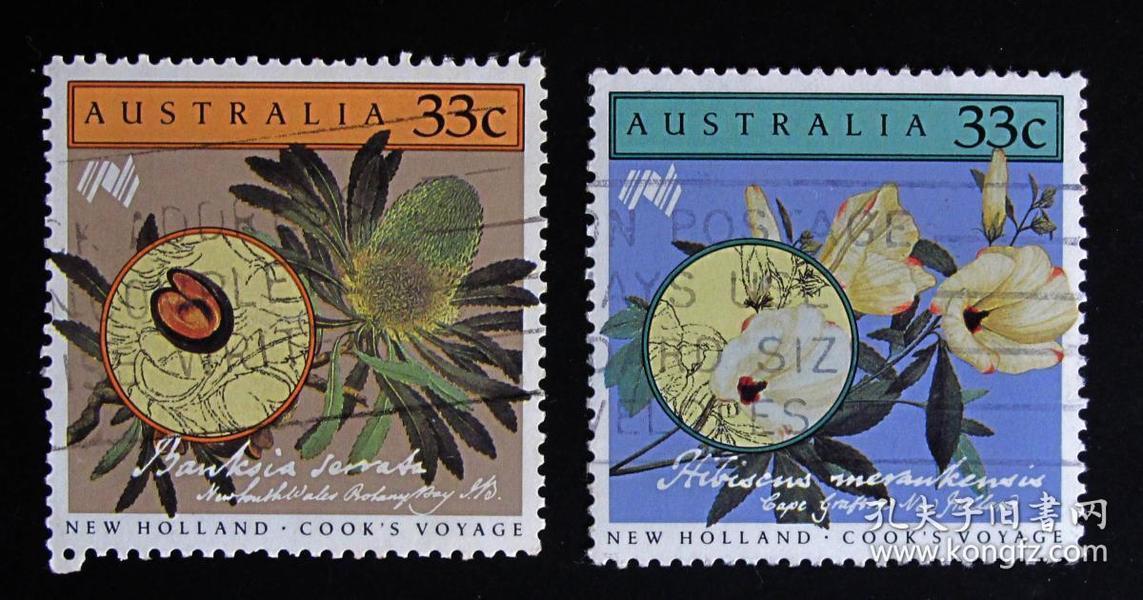 澳大利亚邮票-----植物与种子(信销票)