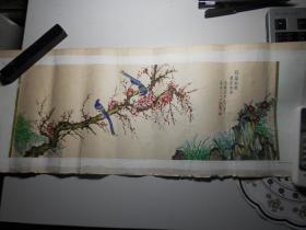 国画《绶带报春图》(天津画家佚名,1978年创作)