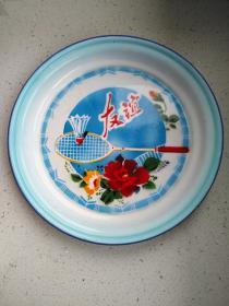 88.文革搪瓷盘、友谊--羽毛球、拍,沈阳市搪瓷厂71、10、20(1),规格320MM,95品。
