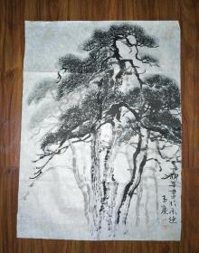 保真国画:开封市美协名誉主席,中国宋画研究会会长,河南省著名画家图片