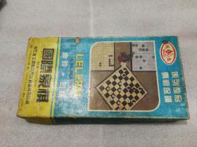 乐乐牌 国际象棋 塑料配磁石棋子(有绒垫) 铁皮棋盘 早期