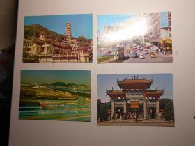 香港等地明信片 11张