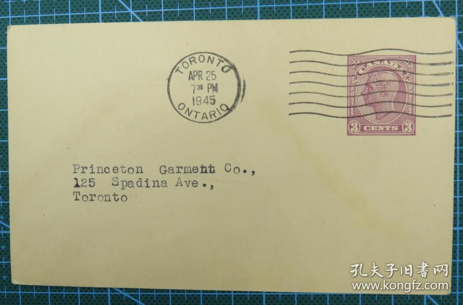 1945年4月25日加拿大(多伦多互寄)3分邮资实寄明信片