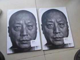 中国当代艺术家画库,朱叶青(签名赠送本)
