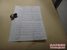 著名翻译家裘克安(1921-2009) 信札1页,绍兴人