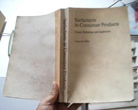 消费品中使用的表面活性剂《理论.技术与应用》英文版【馆藏】
