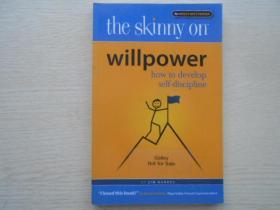 Willpower: How to Develop Self-Discipline