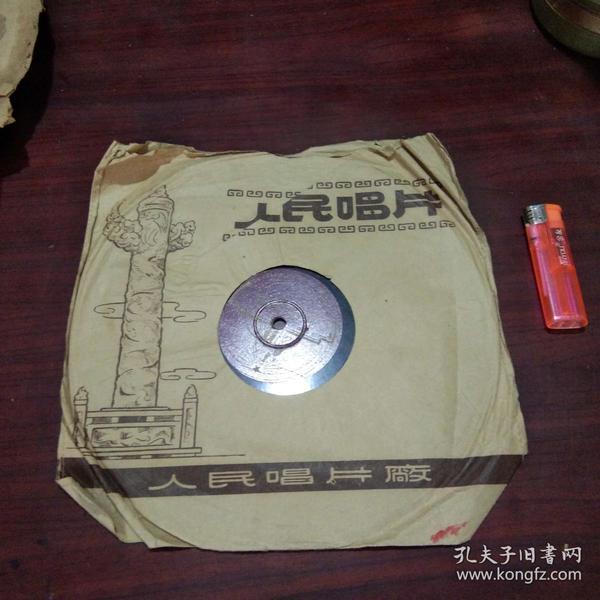 建国初期老唱片:中国人民志愿军战歌/全世界人民团结紧/反对武装日本