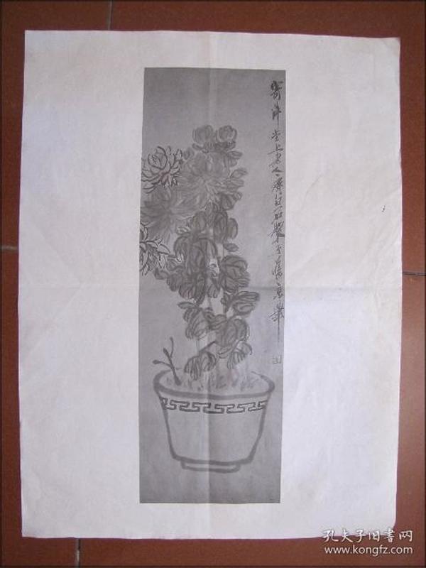 1957年:菊花图(齐白石 作)