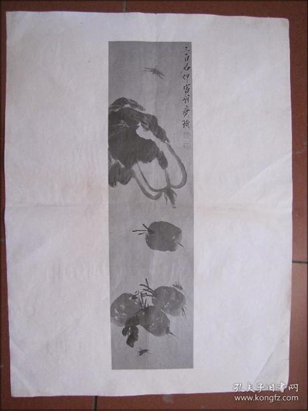 1957年:白菜、草虫图(齐白石 作)