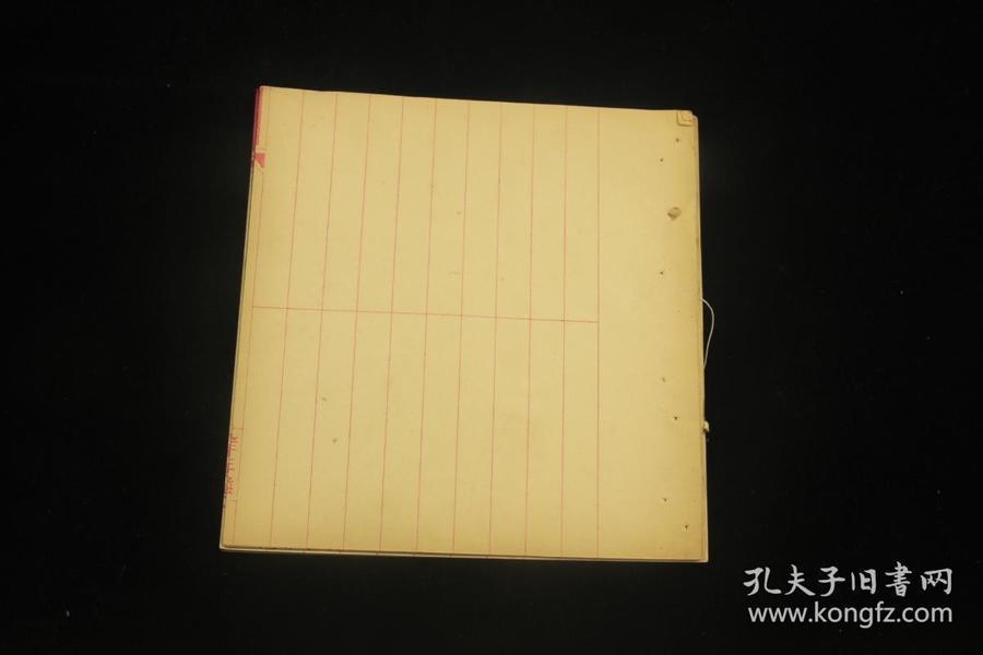 民国 【老三益】红格 稿纸 一组38页76面  品好  单面尺寸22×23㎝,展开尺寸44×23㎝