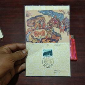 集邮品:伊宁(贴有邮票)(图案民族风情)