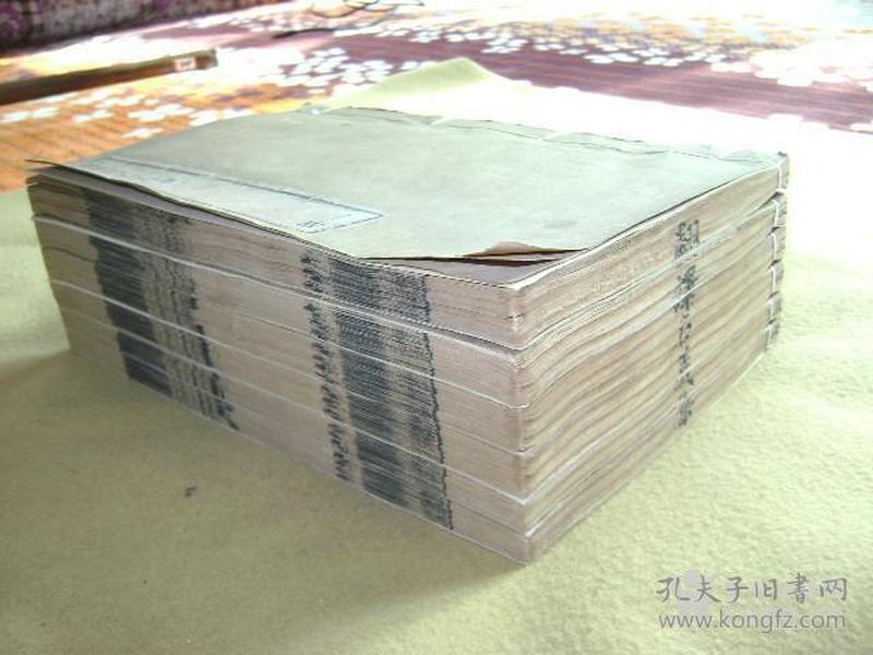 古籍善本 光绪四年金陵书局刻本《翻译名义》二十卷6厚册全