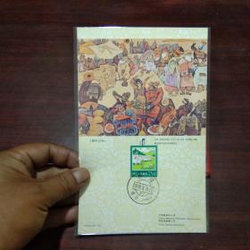 集邮品:喀什(贴有邮票)(图案葱岭古市)
