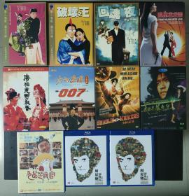 DVD 周星驰电影合集
