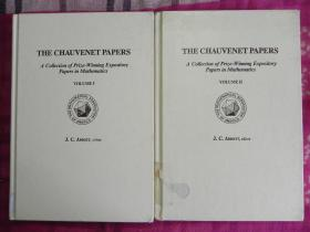 The Chauvenet Papers A Collection of Prize-Winning Expository Papers in Mathematics两卷数学名家名作汇编极具参考价值